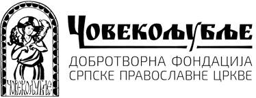 logo čovekoljublje